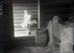 Уходящая натура на снимках Александра Антоновича Беликова 1925 год - a88eb46896c4.jpg