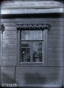 Уходящая натура на снимках Александра Антоновича Беликова 1925 год - aa762e42c77b.jpg