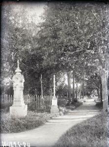Уходящая натура на снимках Александра Антоновича Беликова 1925 год - 7bfe4c05077d.jpg