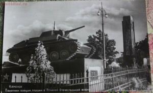 Каменск-Шахтинский ... Взгляд в прошлое  - 024_001.jpg