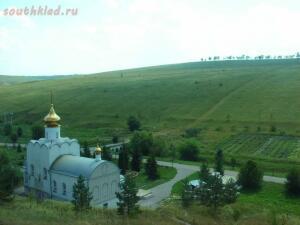 Паломничество в Костормарово - DSC02198.JPG