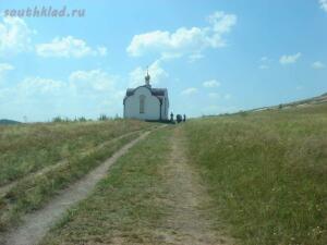 Паломничество в Костормарово - DSC02220.JPG