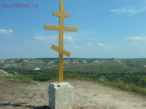 Паломничество в Костормарово - DSC02228.JPG