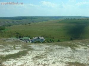 Паломничество в Костормарово - DSC02230.JPG
