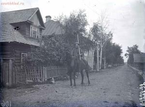 Уходящая натура на снимках Александра Антоновича Беликова 1925 год - edd1672aab78.jpg