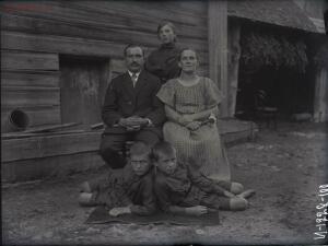 Уходящая натура на снимках Александра Антоновича Беликова 1925 год - 5e3d676f5201.jpg