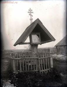 Уходящая натура на снимках Александра Антоновича Беликова 1925 год - 64490d525f9c.jpg