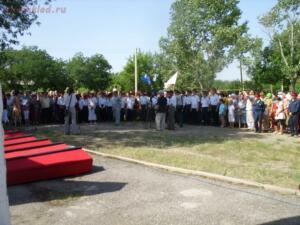 70– летию освобождения г.Каменска - SS853599.jpg