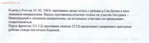 70– летию освобождения г.Каменска - 2 (1).jpg