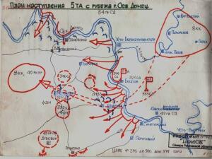 70– летию освобождения г.Каменска - 3.jpg