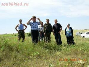 70– летию освобождения г.Каменска - image (3).jpg