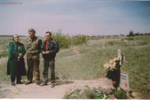 70– летию освобождения г.Каменска - image.jpg