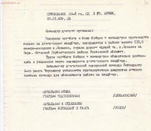 70– летию освобождения г.Каменска - 115-5.jpg