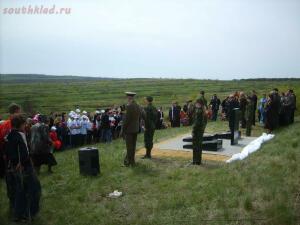 70– летию освобождения г.Каменска - image (2).jpg