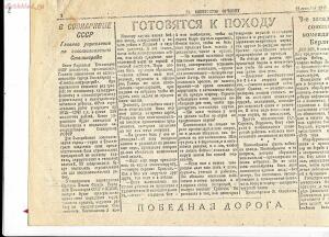 70– летию освобождения г.Каменска - 8.jpg