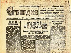 70– летию освобождения г.Каменска - 1.jpg
