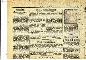 70– летию освобождения г.Каменска - 2.jpg