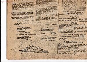 70– летию освобождения г.Каменска - 5.jpg