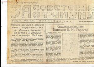 70– летию освобождения г.Каменска - 7.jpg