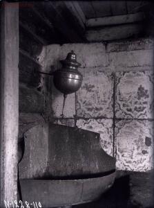 Уходящая натура на снимках Александра Антоновича Беликова 1925 год - b098ca5afcb0.jpg
