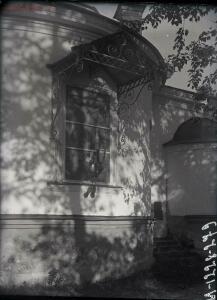 Уходящая натура на снимках Александра Антоновича Беликова 1925 год - cc30477d9d52.jpg