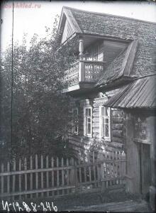 Уходящая натура на снимках Александра Антоновича Беликова 1925 год - 55d46446527b.jpg