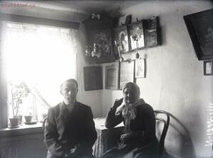 Уходящая натура на снимках Александра Антоновича Беликова 1925 год - 279bcf17779e.jpg