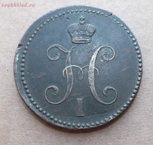 [Предложите] 3 копейки серебром 1841 ЕМ - DSCF3974.JPG