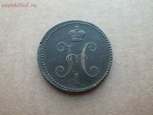 [Предложите] 3 копейки серебром 1841 ЕМ - DSCF3975.JPG