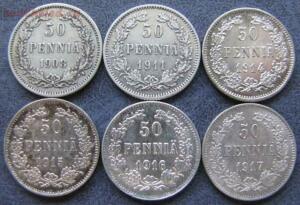 [Продам] 50 пенни русская Финляндия 1908, 1911, 1914, 1915, 1916, 1917 без корон - IMG_6295.JPG
