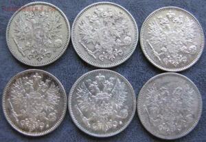 [Продам] 50 пенни русская Финляндия 1908, 1911, 1914, 1915, 1916, 1917 без корон - IMG_6297.JPG