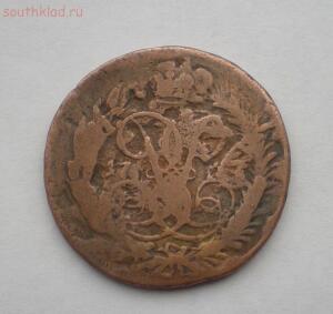 Перечеканка монет - DSCN5703.JPG