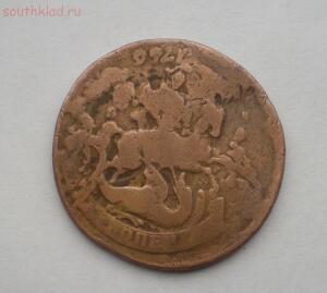 Перечеканка монет - DSCN5704.JPG
