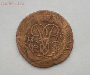 Перечеканка монет - DSCN5705.JPG