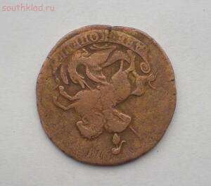Перечеканка монет - DSCN5706.JPG