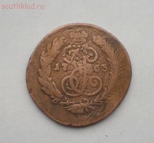 Перечеканка монет - DSCN5707.JPG