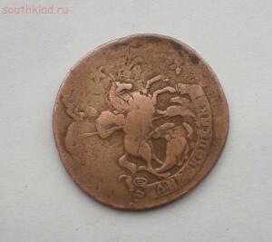 Перечеканка монет - DSCN5708.JPG