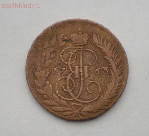 Перечеканка монет - DSCN5709.JPG