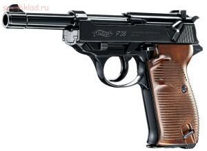 Оружие второй мировой - Walther P38 3.jpg