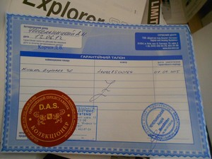 продам минелаб - DSCN3159.JPG