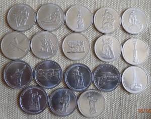 Набор 5-и рублевых монет ВОВ 1941 - 1945 гг. - P6161074.JPG