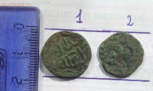 Определение и оценка монет Золотой Орды - image.jpg