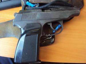 Гражданское оружие - DSC04473.JPG