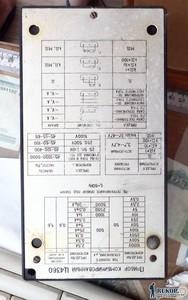 Недавний коп - P8025433.JPG