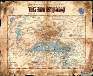 Старые карты Азиатской части России. - Часть земли Иркутского города.jpg