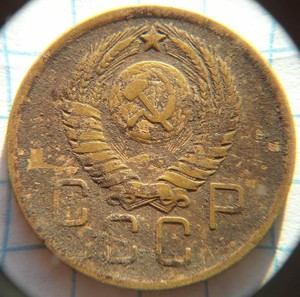 Алюминиевая бронза. - DSC04551.JPG