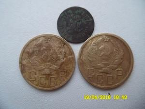 5копеек 1935 5коп1936 и полушка 1704 н - SAM_0534.JPG
