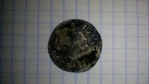 Помогите оценить и определить монету - IMG_20160327_122023.jpg