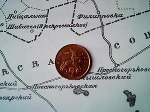 помогите оценить монету 50 копеек - Изображение 001.jpg