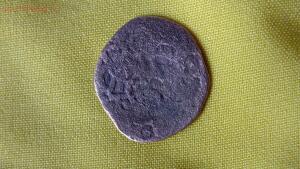 Определение и оценка монет Золотой Орды - 2-1.jpg